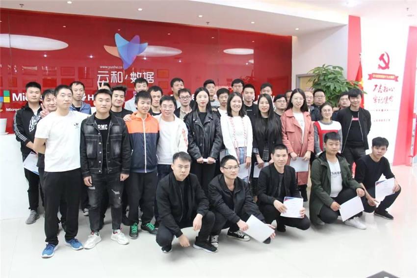 云和数据HTML5培训班学员