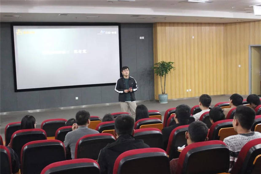 HTML5培训组长