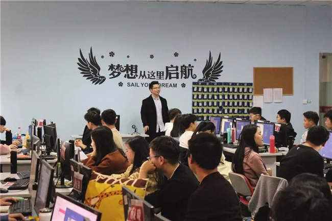 云和郑州java培训教室