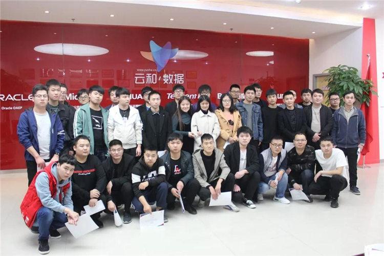云和教育郑州中心java培训学员