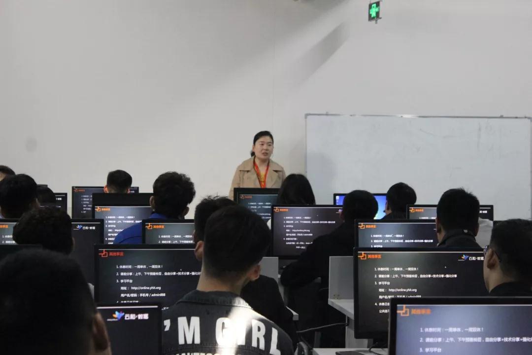 云和郑州java培训班讲师